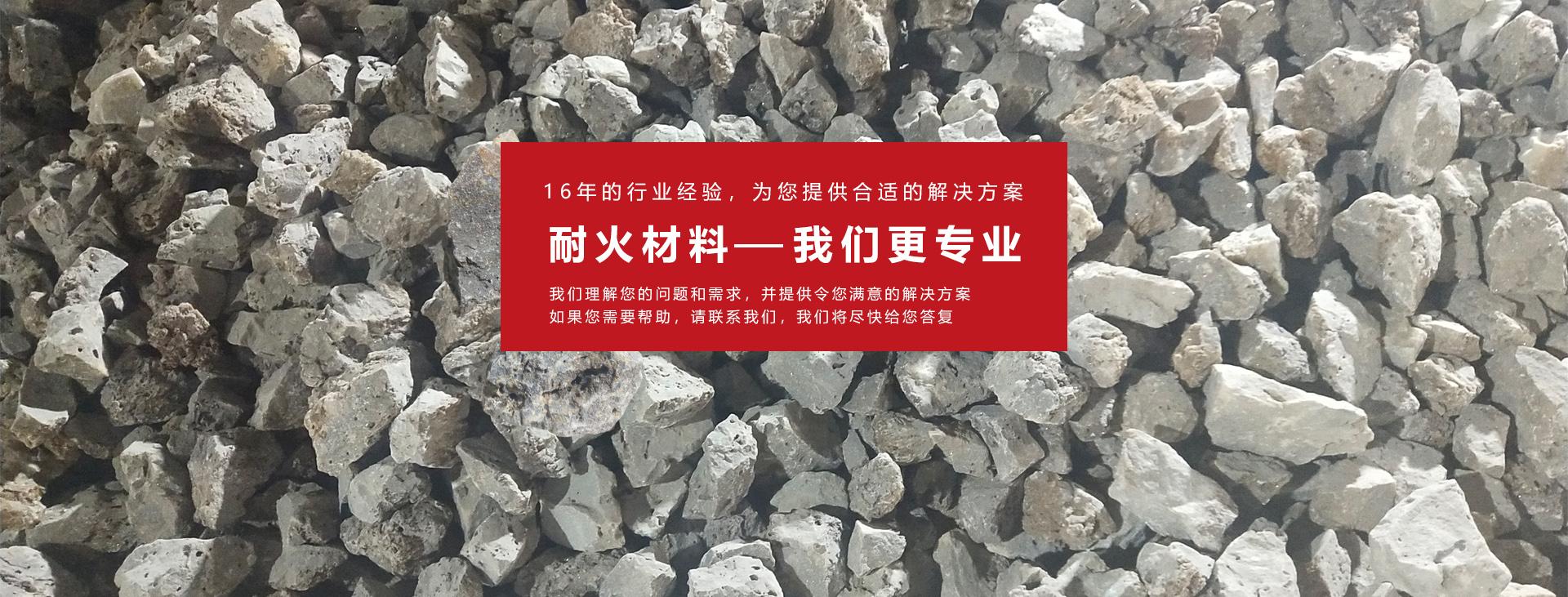 98电熔镁砂厂家